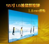 55寸1.8mm超窄边液晶拼接屏YH-550P02