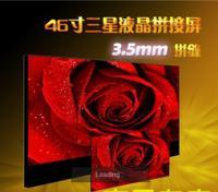 46寸3.5mm拼缝超窄边液晶拼接屏YH-460P01